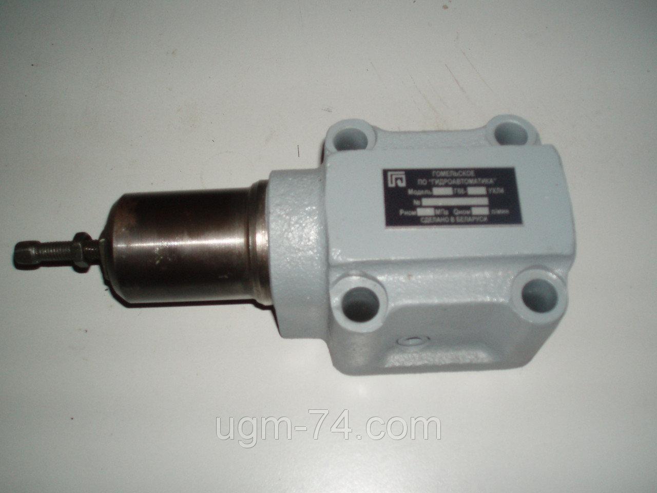 Гидроклапан ПАГ54-34М