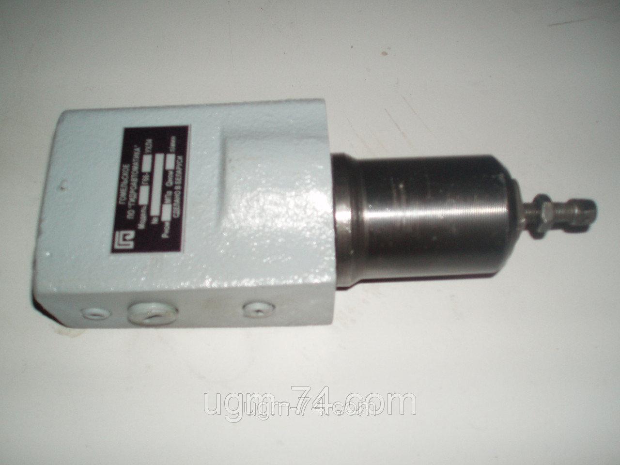 Гидроклапан АГ66-34М