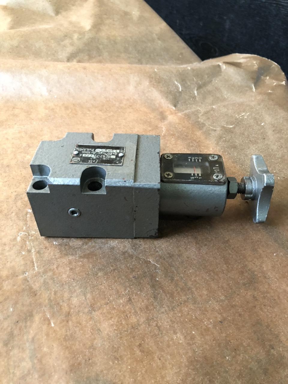 Гидроклапан усилия зажима ПГ57-72