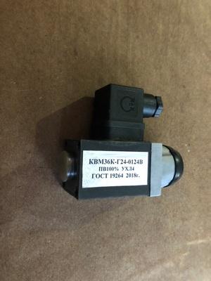 Электромагниты КВМ-36, приводы КВМ36, клапан ускорительный КВМ36К