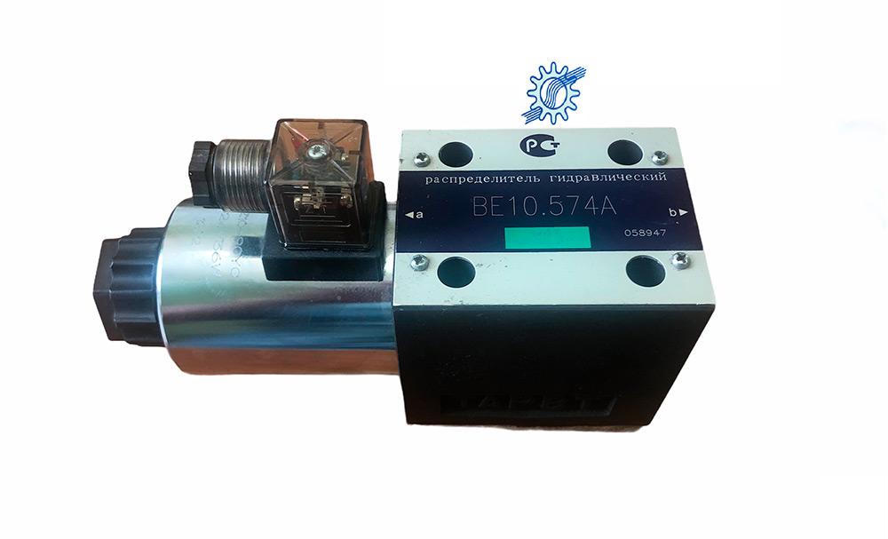 Гидрораспределитель золотниковый ВЕ 10 574 В220 с электромагнитным управлением